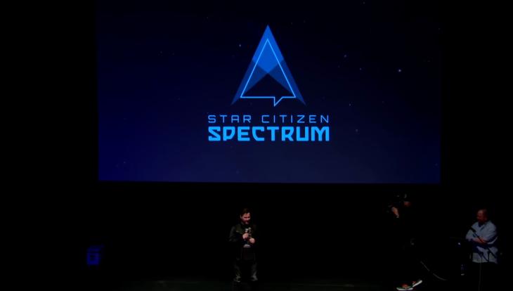 Spectrum Star Citizen