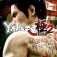 Yakuza Kiwimi 2