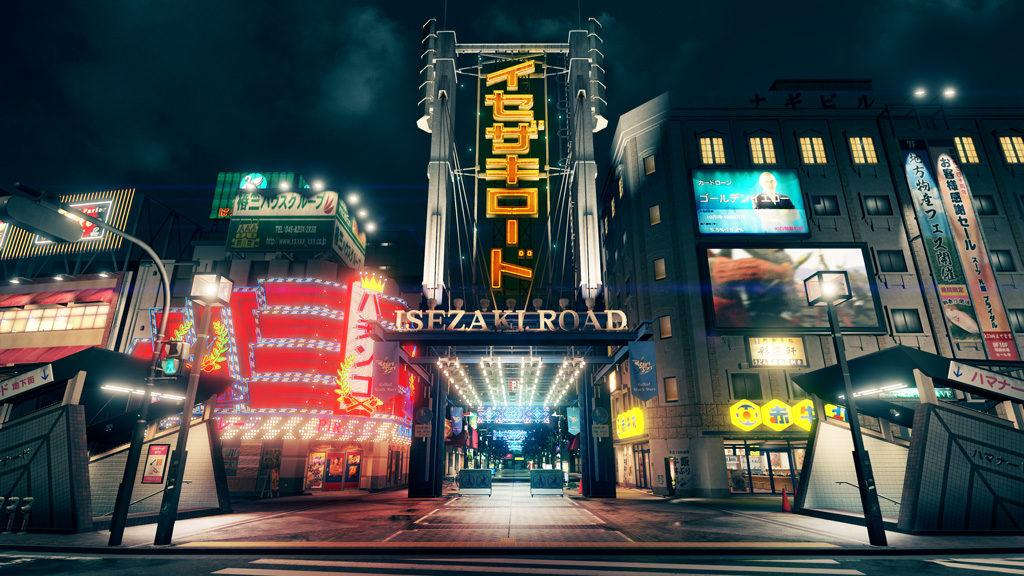 Yakuza 7 City